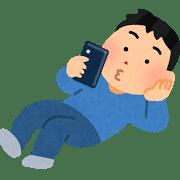 Amazon【Prime Reading】で「朝2時起きで、なんでもできる」をスマホで読んでみました。大人になって忘れがちな良い気づきがありました!