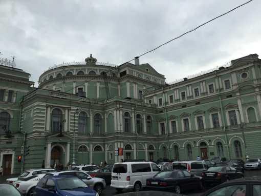 Mariinsky Theater.
