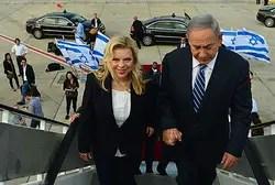Биньямин Нетаньяху с супругой Сарой