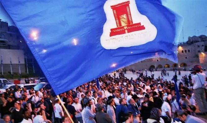 Марш вокруг Храмовой горы