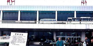1990年作者攝於北京機場