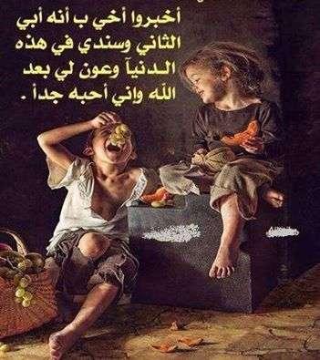 كلام عن الاخ فيس بوك موقع حصري