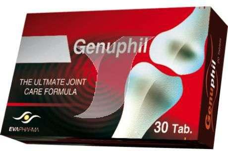 جينوفيل Genuphil لعلاج حالات خشونة العظام والتهابات