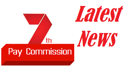 latest news 7th pay commission