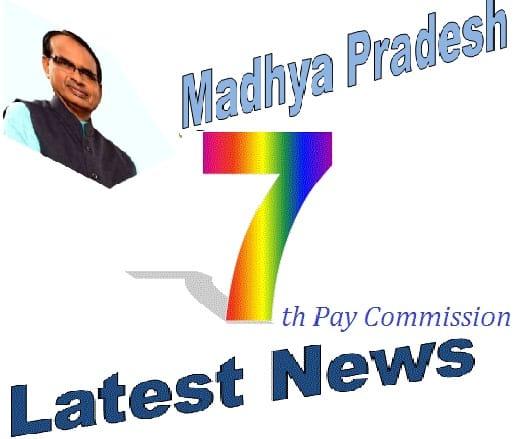 7th pay calculator mp govt