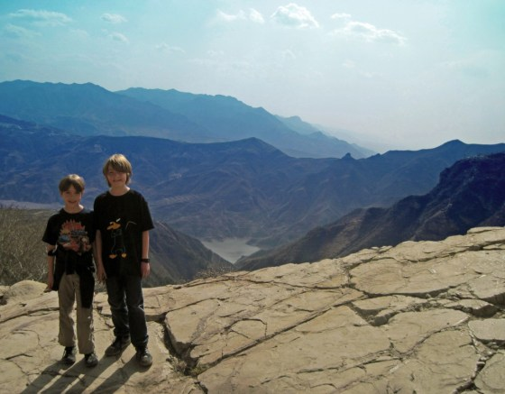 Trailside lookout on Heng Mountain