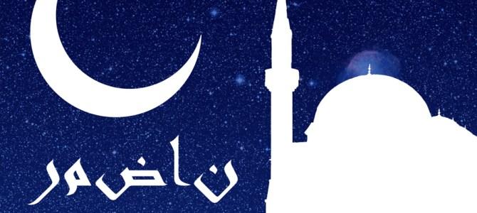 Highchair Travelers: Ramadan