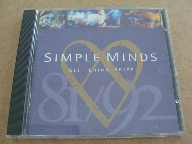 simple minds haul