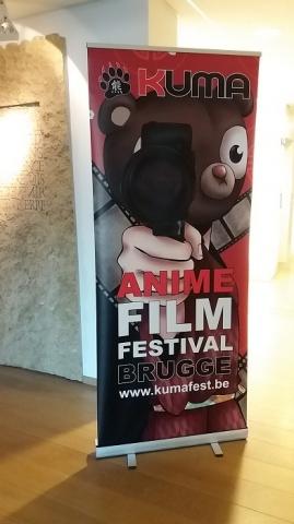 Kuma Anime Film Festival Brugge Akira Ponyo