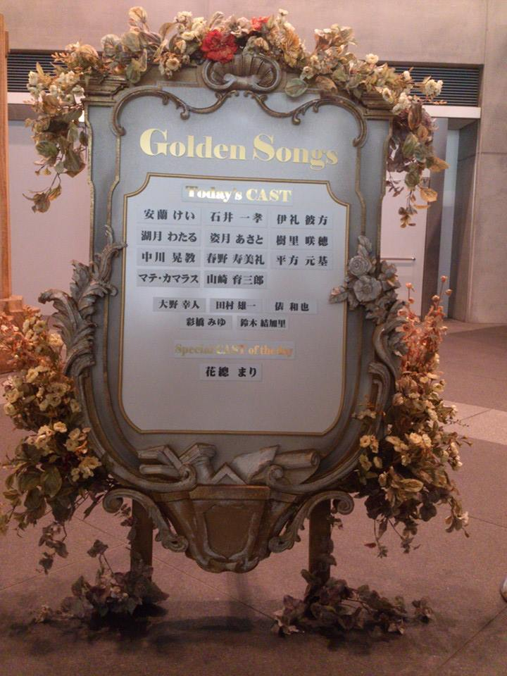 [GOLDEN SONGS-Repo][轉] Golden Songs 簡報