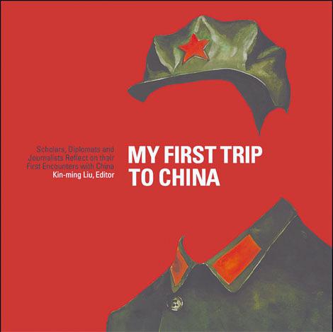 FirstTripToChina