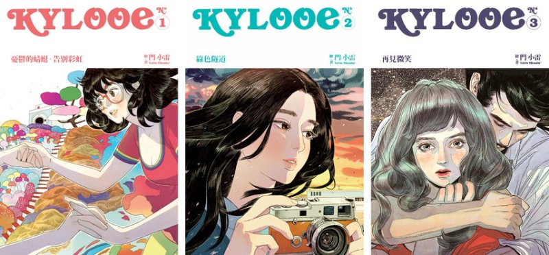 Kylooe Trilogy Covers