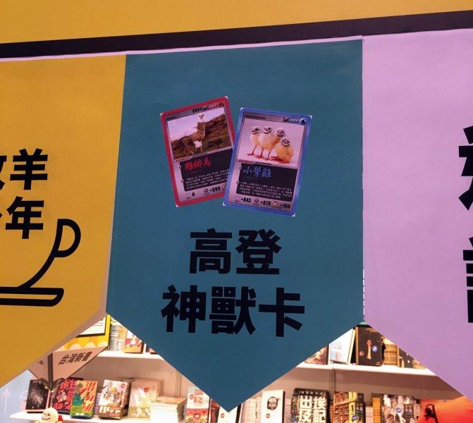 HKBookFair2016-9