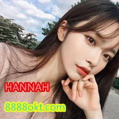 PJ Escort Girl - HANNAH 2