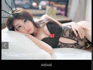 Local Freelance Girl Escort – Wei Wei – Taiwan Escort – PJ