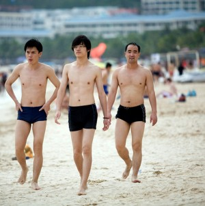 Do Asians Have Body Hair?