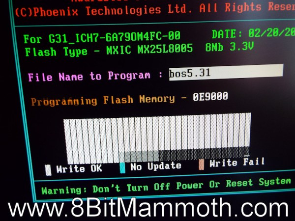 dx2420 bios flash