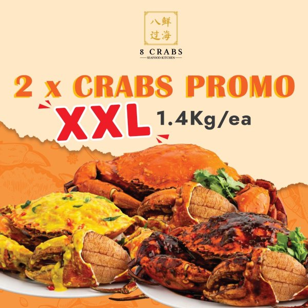 2 Crabs Promotion by 8 Crabs (XXLarge)