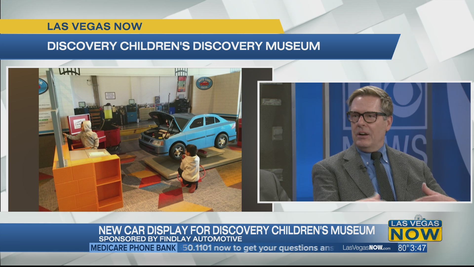 A new car display for Discovery Children's Museum