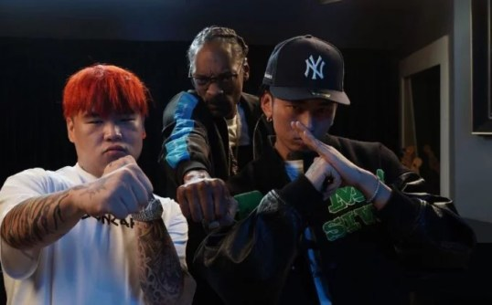 higher brothers Friends & Foes