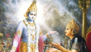 Bhaghavad Gita