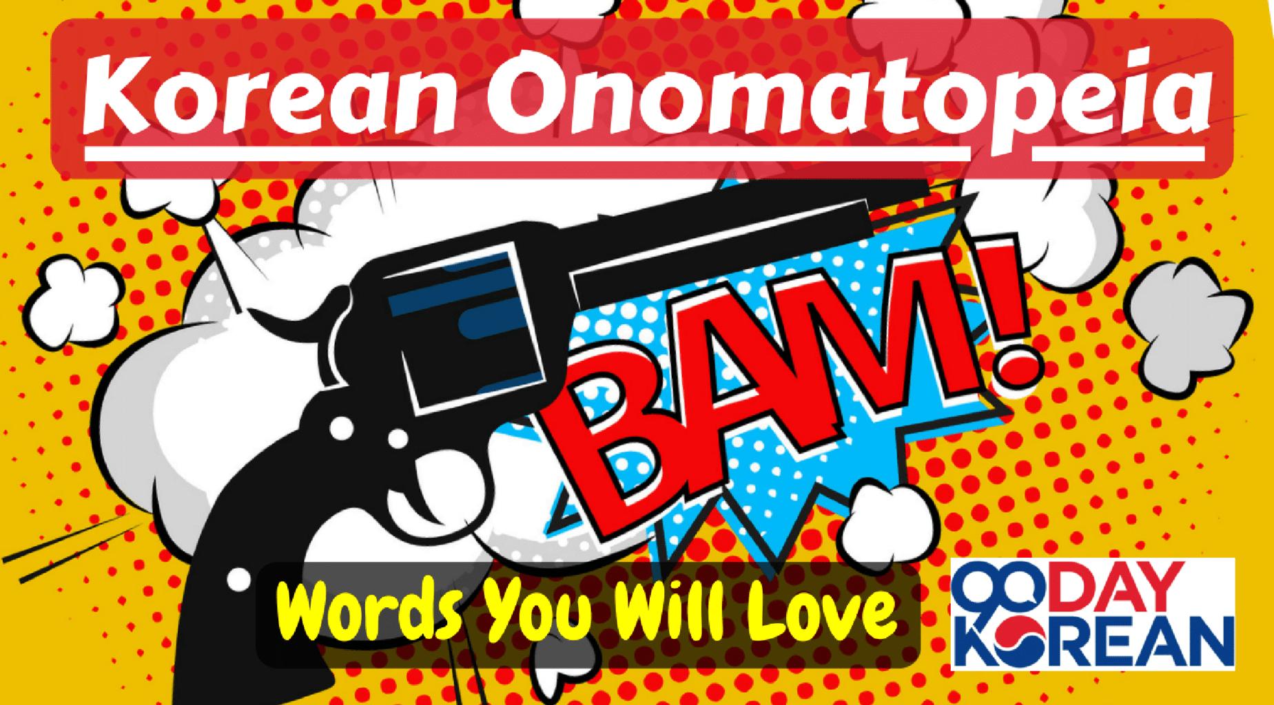 Onomatopoeia Words