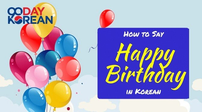 How To Say Happy Birthday In Korean Birthday Song