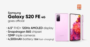 Launched Samsung Galaxy S20 FE 4G with Snapdragon 865 chipset: price, specifications