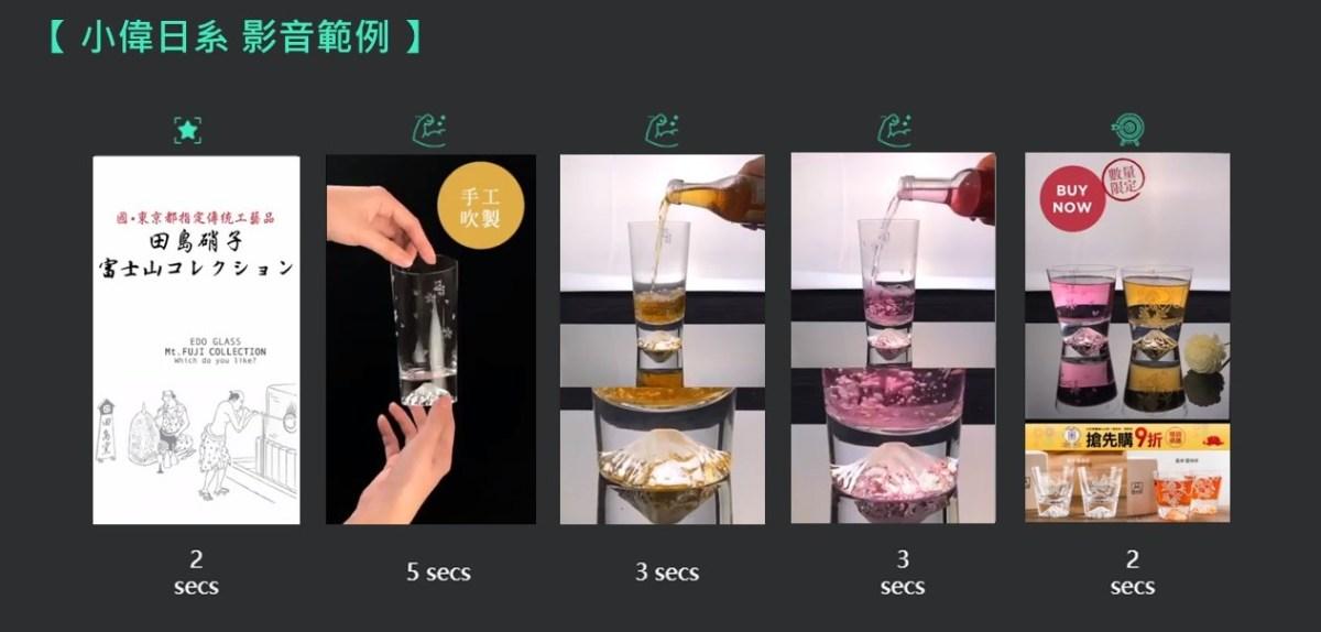 91APP 人氣店家 小偉日系 臉書/IG 廣告影片