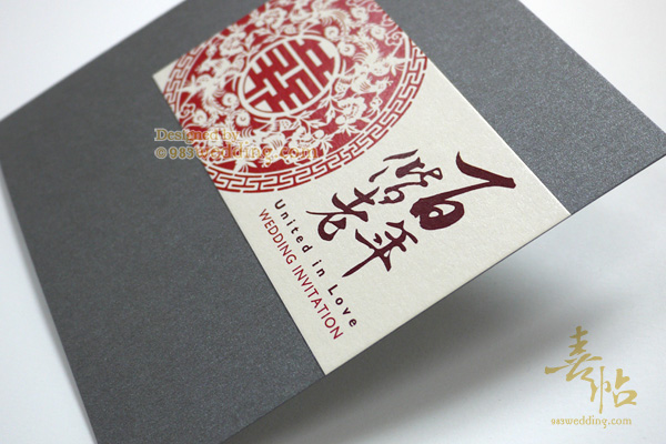 Red Wedding Invitations For A Fall Or Winter By Blue Magpie