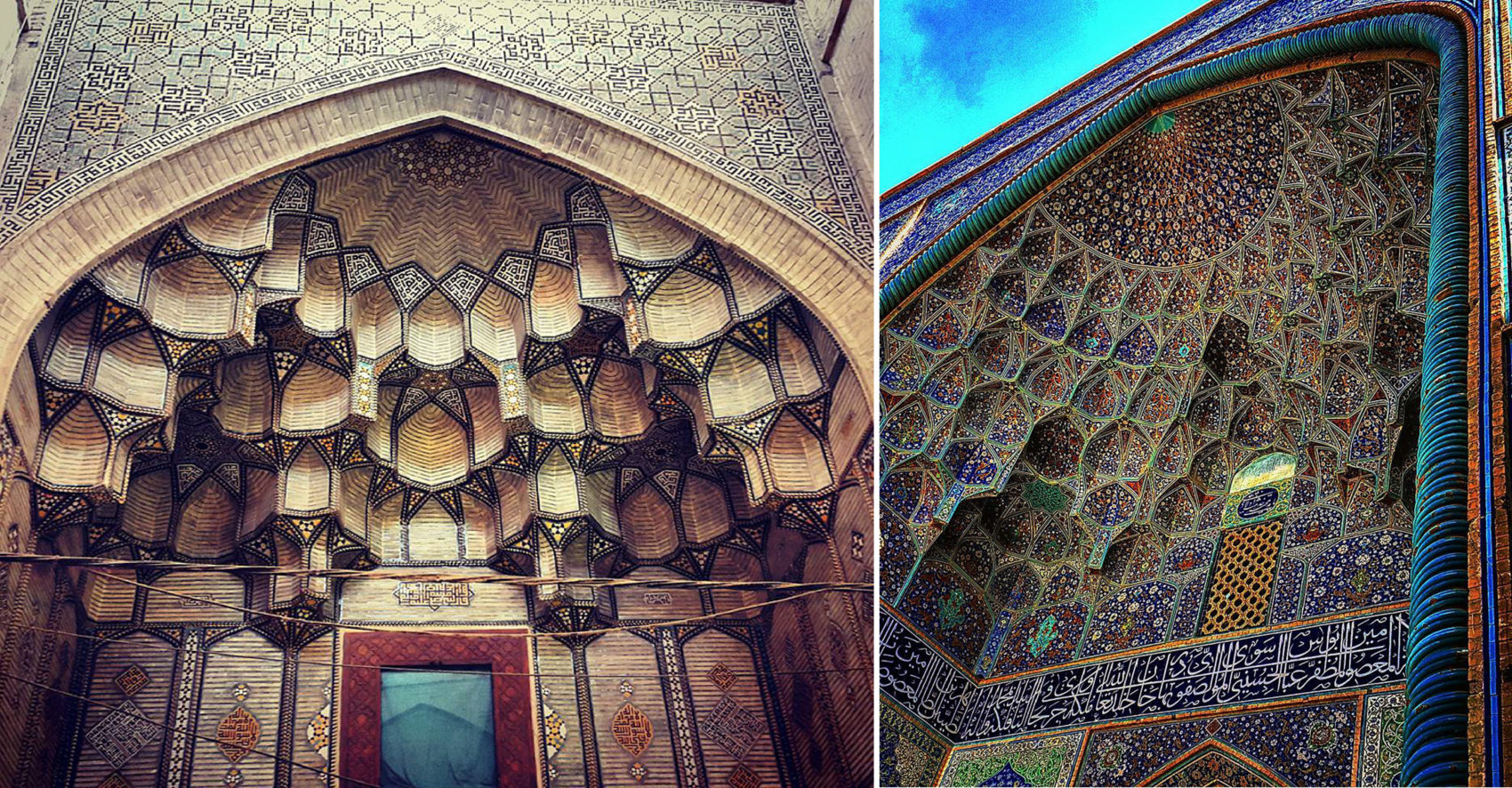 The Hypnotizing Beauty Of Iranian Mosque Ceilings 19