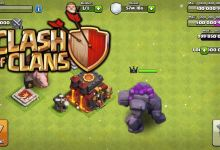 Photo of โปรเกมส์ Clash of Clans Hack – android ios โปรเกมส์ clash of clans hack - android ios - โปรเกมส์ Clash of Clans Hack – android ios