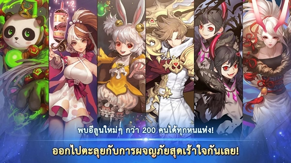 - Elune, a collection of new characters from GAMEVIL, is open for pre-registration!