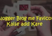 blogger favicon icon blogger