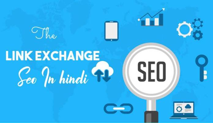 link-exchange-seo-in-hindi
