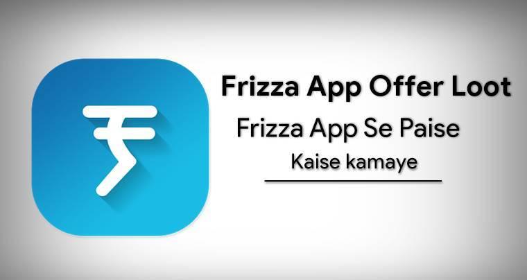 Frizza App Se Paise Kaise Kamaye Puri Jankari