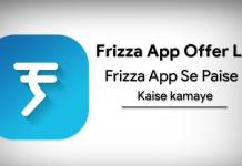 frizza app se paise kaise kamaye