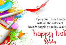 happy-holi-wishes-sms