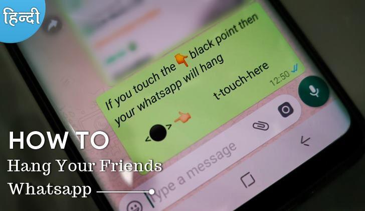 whatsapp hang kaise  kare