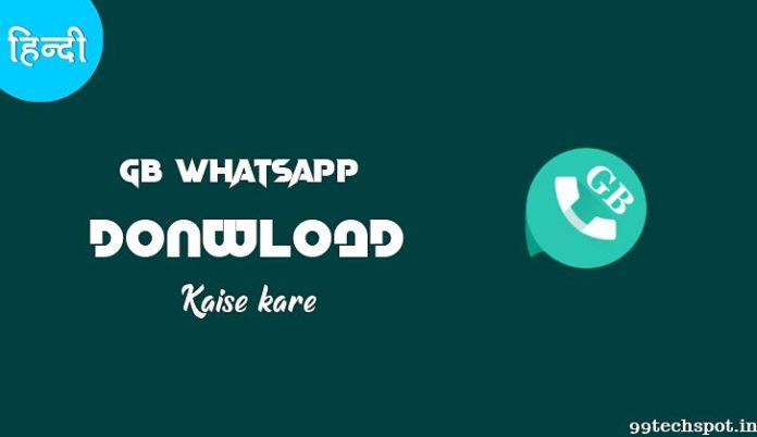 gb whatsapp download kaise kare