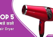 cheapest hair dryer
