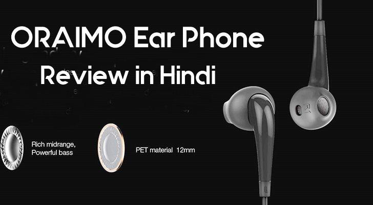 ORAIMO Headphone Review In hindi