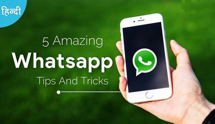 Top 5 Ultimate Whatsapp Tips And tricks In Hindi