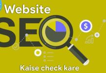 website seo score check