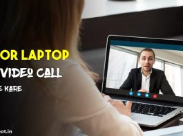 laptop se video call kaise kare