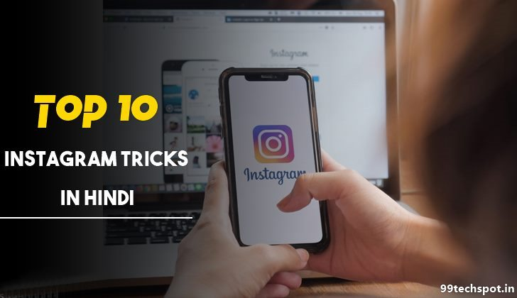 Top 10 Instagram Tips And Tricks In Hindi