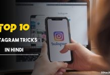 instagram tricks in hindi