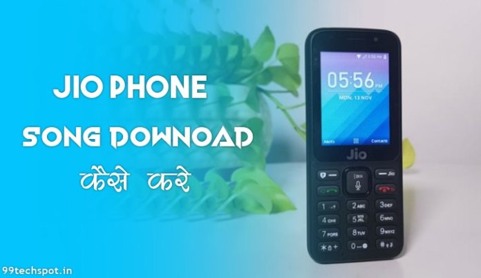 jio phone download gana kaise kare