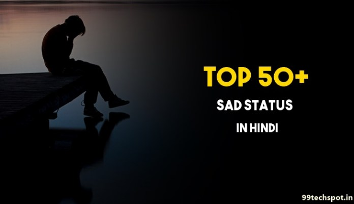 Sad Status In Hindi