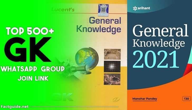 GK Whatsapp Group Link Hindi 2021